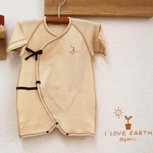 4f06d17393957 オーガニックコットン フライス コンビ肌着 下着 日本製 (ベビー 赤ちゃん 新生児 キッズ ナチュラル 子供 ベビー服 新生児肌着 ベビー肌着  50cm